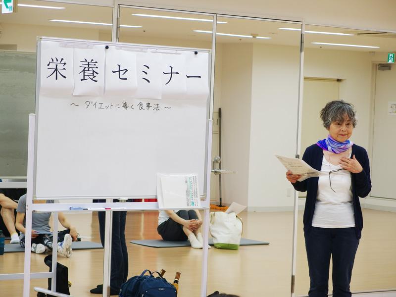 管理栄養士(松井 康子)